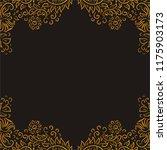 floral background. vector... | Shutterstock .eps vector #1175903173