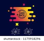 cashback service line icon....   Shutterstock .eps vector #1175918296