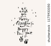 hand drawn ink christmas and... | Shutterstock .eps vector #1175933350