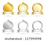 vector approval seal gold  ... | Shutterstock .eps vector #117594598