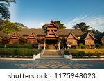the malacca sultanate palace... | Shutterstock . vector #1175948023