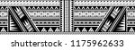 polynesian style ornament... | Shutterstock .eps vector #1175962633