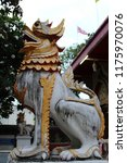 statue of thai lion. live in...   Shutterstock . vector #1175970076