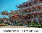 chonburi  thailand   21 08 2018 ... | Shutterstock . vector #1175984950