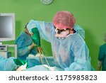 cosmetic liposuction surgery in ... | Shutterstock . vector #1175985823