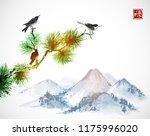 three birds on pine tree branch ... | Shutterstock .eps vector #1175996020