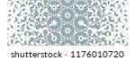 tile seamless vector pattern....   Shutterstock .eps vector #1176010720
