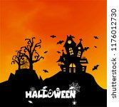 happy halloween design element... | Shutterstock .eps vector #1176012730