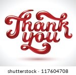 hand lettering thank you 3d... | Shutterstock .eps vector #117604708
