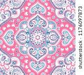 indian rug tribal ornament... | Shutterstock .eps vector #1176097873