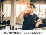 unrecognizable young man in... | Shutterstock . vector #1176102019