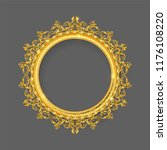 gold vintage picture frame | Shutterstock .eps vector #1176108220