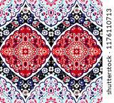 indian rug tribal ornament... | Shutterstock .eps vector #1176110713