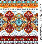 indian rug tribal ornament... | Shutterstock .eps vector #1176110716