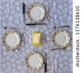 wrong table set for four... | Shutterstock . vector #1176138610