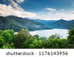 Widely Panoramic View Of The...