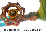 old rust valve blue water pipe ...