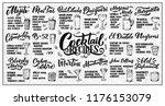 lettering set of cocktails... | Shutterstock .eps vector #1176153079