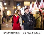 senior couple on a walk in a... | Shutterstock . vector #1176154213