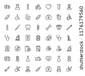 dental icon set. collection of... | Shutterstock .eps vector #1176179560