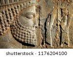 persepolis is the capital of...   Shutterstock . vector #1176204100