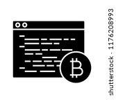 bitcoin mining software glyph... | Shutterstock .eps vector #1176208993