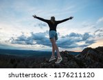 travel  lesure and freedom...   Shutterstock . vector #1176211120
