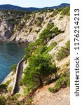 the mountains of crimea. trail... | Shutterstock . vector #1176214213