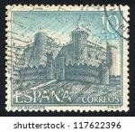 Spain   Circa 1967  Stamp...