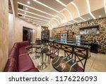 bakery cafe restaurant interior ... | Shutterstock . vector #1176226093
