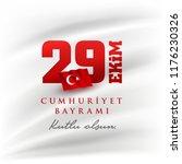 turkish national festival. 29... | Shutterstock .eps vector #1176230326