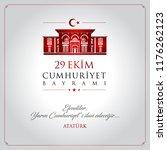 29 ekim cumhuriyet bayrami... | Shutterstock .eps vector #1176262123