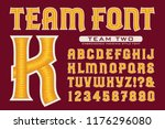 vector font in sports team... | Shutterstock .eps vector #1176296080