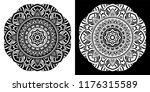 mandala pattern black and white.... | Shutterstock .eps vector #1176315589
