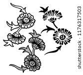vintage victorian floral... | Shutterstock .eps vector #1176317503