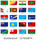 sticker flags  south asia and... | Shutterstock .eps vector #117636874