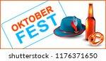 vector bottle of beer. bavarian ...   Shutterstock .eps vector #1176371650