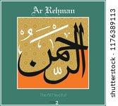 asmaul husna  99 names of allah.... | Shutterstock .eps vector #1176389113
