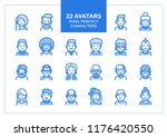 vector set of users avatars and ... | Shutterstock .eps vector #1176420550