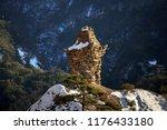 Chinese Pagoda Made from Rocks and Carefully Balanced Natural Stones. Monument, Huangshan China National Park - Anhui Province, Chinese Mountain Peak. Towering Pillars of Yellow Granite, UNESCO