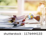 stacks of papers documents...   Shutterstock . vector #1176444133