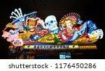 aomori  japan   april 22 2018 ... | Shutterstock . vector #1176450286
