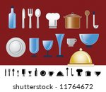 dinner and kitchen icons  a set ... | Shutterstock .eps vector #11764672