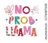 "llama colorful lettering. ""no... 