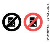 a basic diploma ban ...