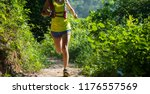 young woman trail runner... | Shutterstock . vector #1176557569