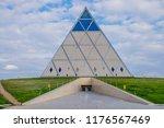 astana  kazakhstan   sep 2018 ... | Shutterstock . vector #1176567469
