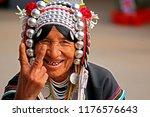 cheangrai thailand december 7   ...   Shutterstock . vector #1176576643
