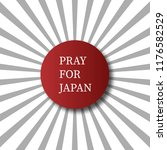Pray For Japan. Abstract...