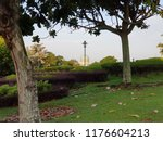 putrajaya  malaysia. september... | Shutterstock . vector #1176604213